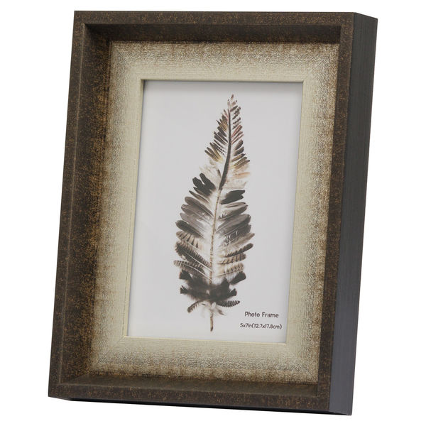 Dorchester 5X7 Photo Frame With Silver Inlay